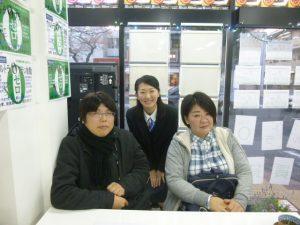 11月度 横須賀賃貸ご契約 A様 北久里浜店