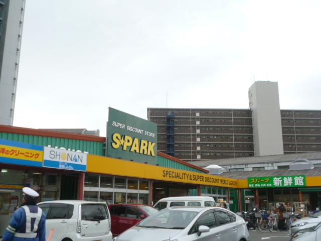 京急ストア スパーク北久里浜店