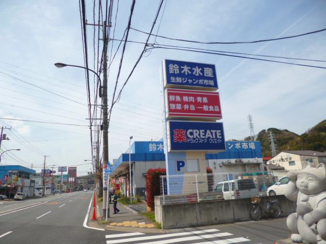 鈴木水産生鮮ジャンボ市場 大矢部店