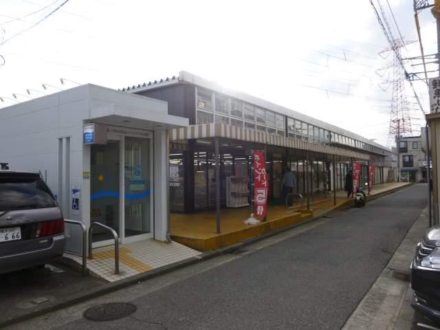 京急ストア ハイランド店