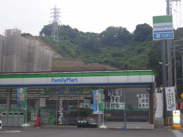ファミリーマート 湘南港が丘店