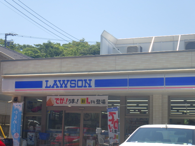 ローソン 横須賀鷹取