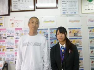 石渡荘(東側)Oさん