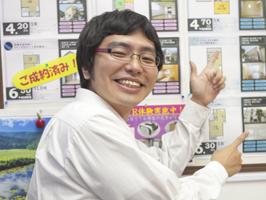 staff_mochizuki_02