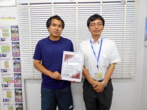 8月度 横須賀賃貸ご契約 N様 北久里浜店