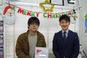 12月度 横須賀賃貸ご契約 S様 北久里浜店