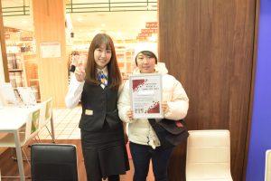 1月度 横須賀賃貸ご契約 N様 横須賀モアーズシティ店