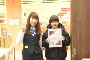 1月度 横須賀賃貸ご契約 T様 横須賀モアーズシティ店