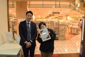 2月度 横須賀賃貸ご契約 Y様 横須賀モアーズシティ店