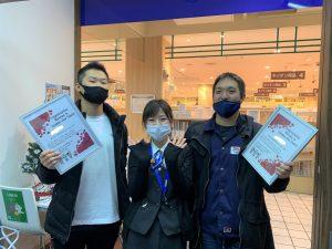 12月度 横須賀賃貸ご契約 O様・O様 横須賀モアーズシティ店
