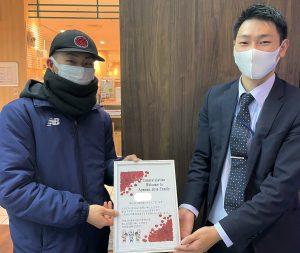 2月度 横須賀賃貸ご契約 A様 横須賀モアーズシティ店