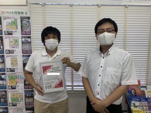 8月度 横須賀賃貸ご契約 A様 北久里浜店
